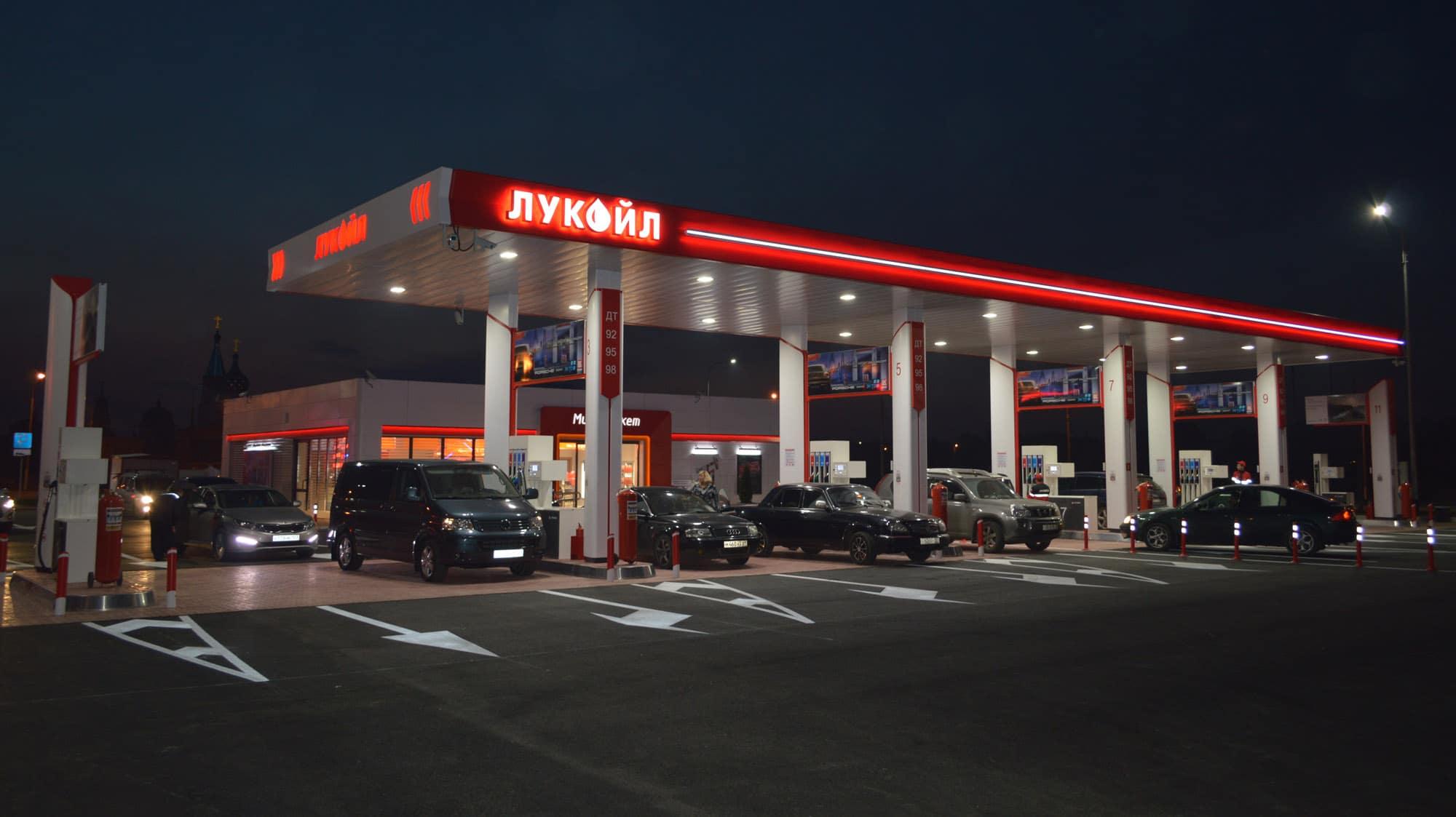 A Lukoil orosz olajcég kilenchavi profitja csaknem 90 százalékkal nőtt