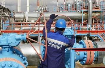 A közvetlen gázszállításról tárgyalt Oroszország és Ukrajna