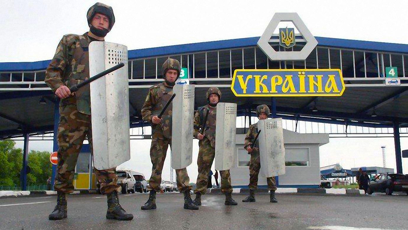 Ukrán oktatási törvény: Bekategorizálta a kisebbségeket az ukrán parlament