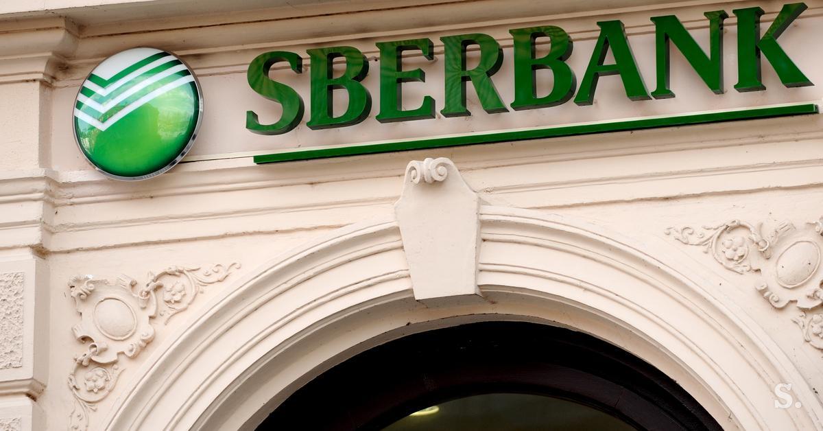 A Szberbank létrehozta Oroszország legerősebb komputerét