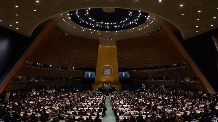 Oroszország és Kína megvétózta a BT-ben az amerikai határozati javaslatot