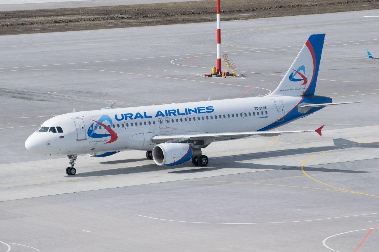 Repülőjáratot indít Moszkvából Budapestre a Ural Airlines