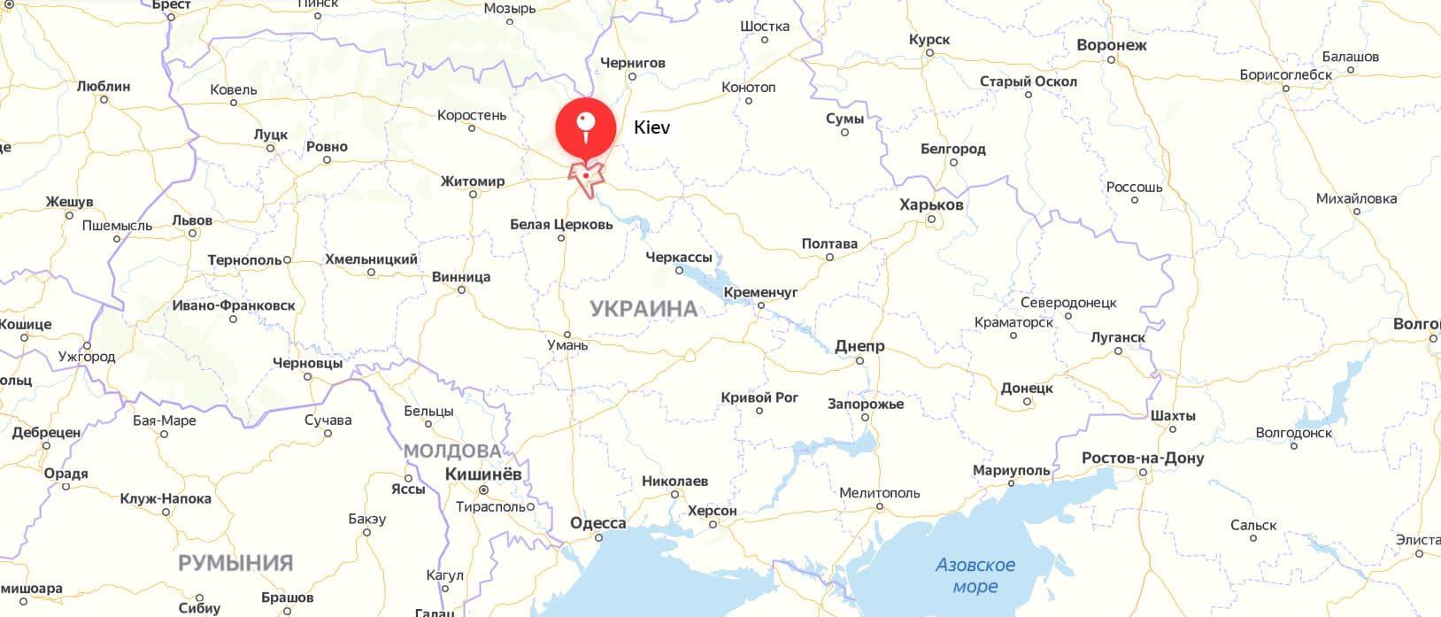 Hatalmas robbanás történt egy kijevi sokemeletes házban – áldozatok